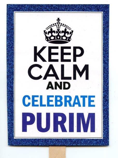 purim | joyful jewish